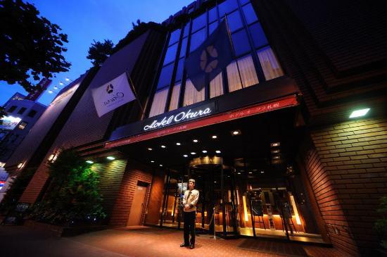 호텔 오쿠라 삿포로