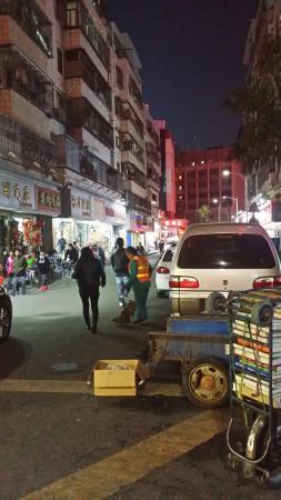 Commercial area opposite Chaohai Hotel.