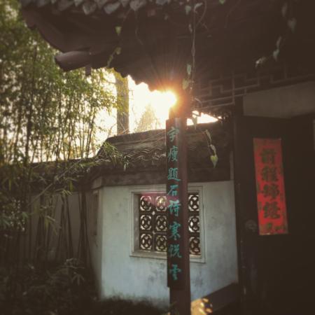 Shuihuiyuan Park: Park