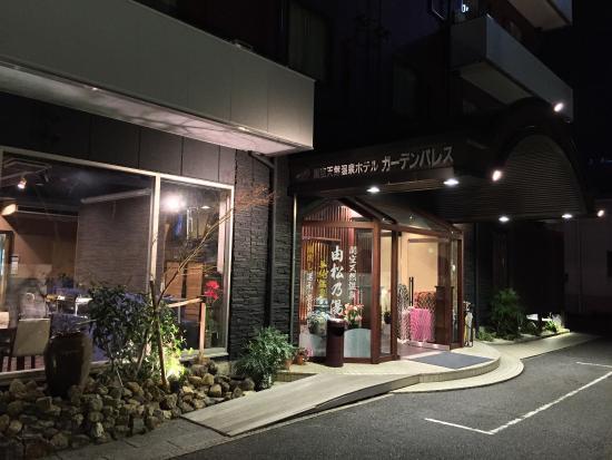 Kansai Airport Spa Hotel Garden Palace: Cozy entrance
