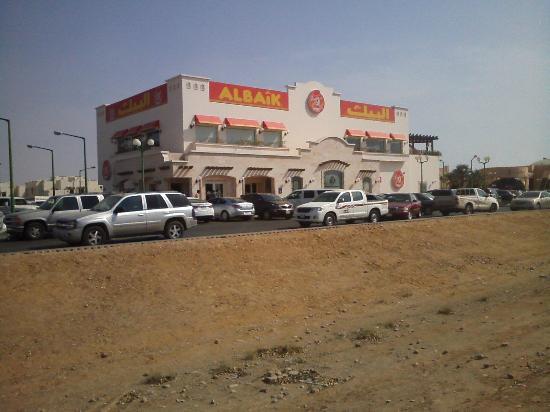 Al Baik restaurant,Yanbu
