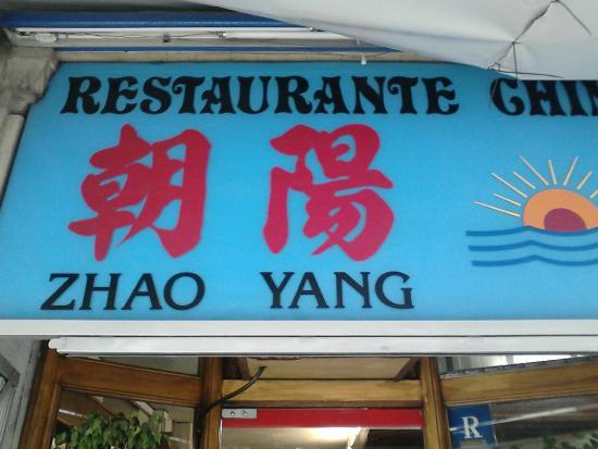 Restaurante Chino Hoy : Вывеска ресторана