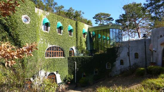 Muzeum Ghibli