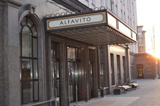 ALFAVITO HOTEL : Hotel entrance