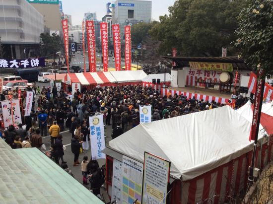 Kumamoto, Japan: 熊本城稲荷神社の初午開運