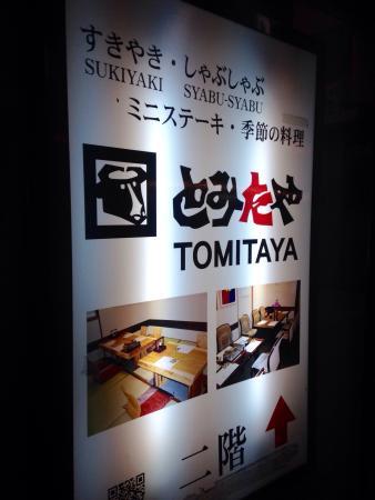 Tomitaya Shinbashi