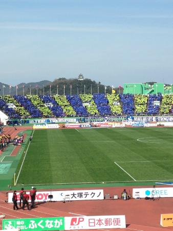 Tokushima PPrefectual Naruto Athletics Park