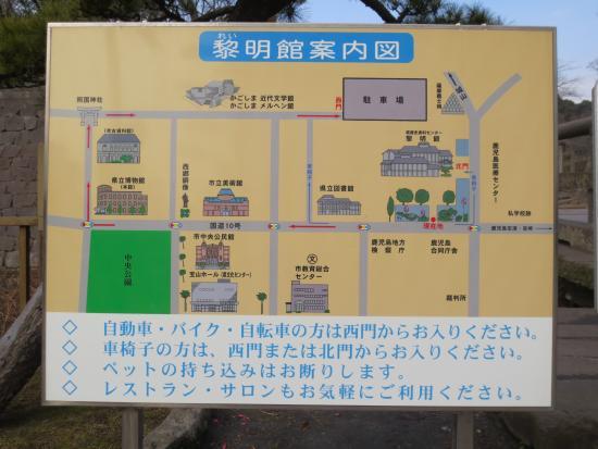 Reimeikan : 案内図