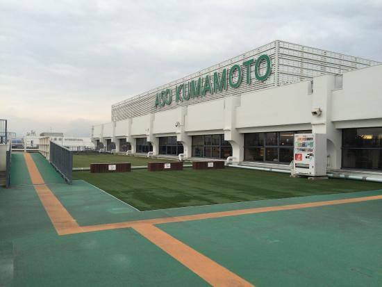 Kumamoto Airport Building Rooftop Observation Deck