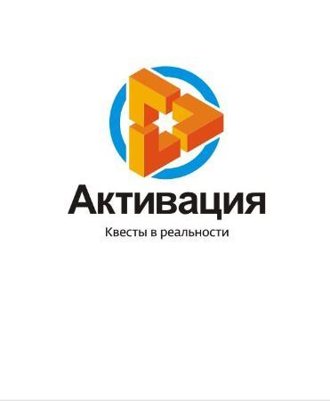 Aktivatsiya
