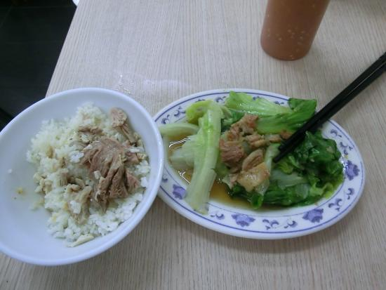 West District, Chiayi: 鶏肉飯