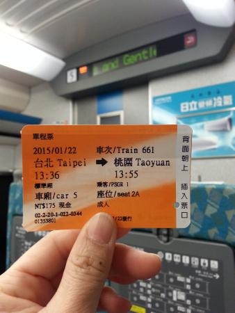 Taiwan High Speed Rail Taichung Station: Ticket showing the duration