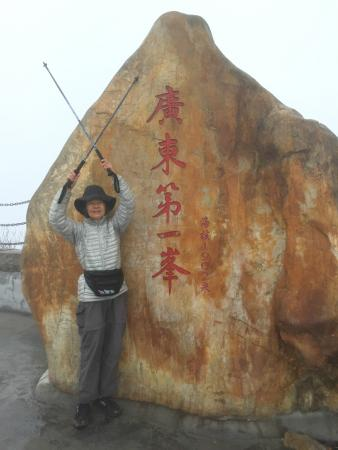 Ruyuan County, China: The highest peak in GuangDong 廣東第一峰