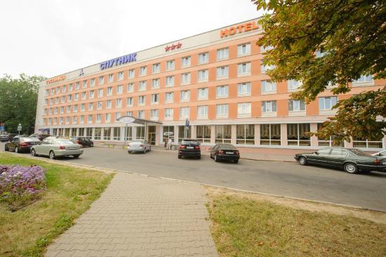 Photo of Sputnik Minsk