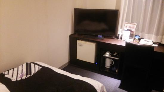 APA Hotel Fukuoka Yukuhashi Ekimae: 部屋