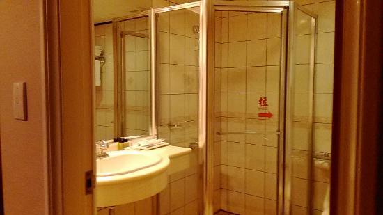 Maison de Chine Hotel Taichung: シャワーブース