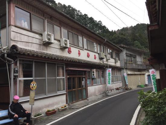 Sendai Iwaburo
