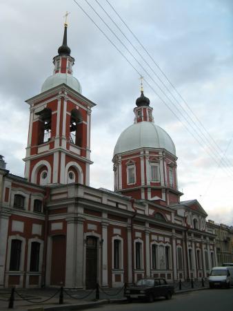 Church of the St Panteleimon: вид