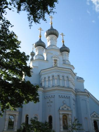 Cathedral Chapel of the Vladimir Icon of the Mother of God
