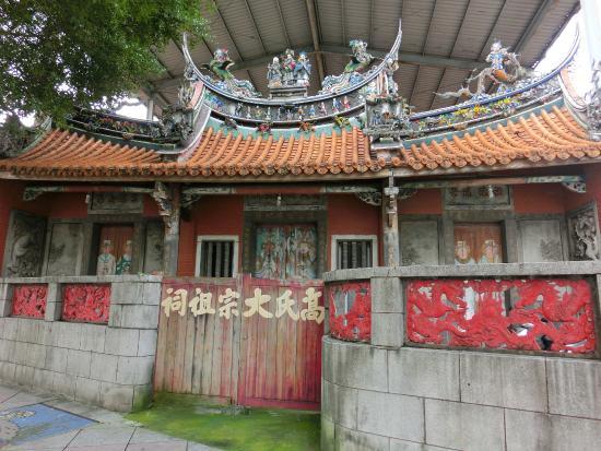 Hsuehhai Academy