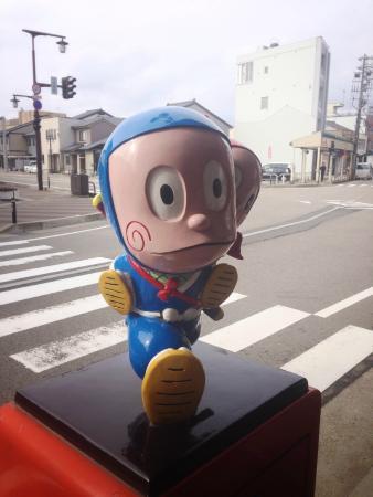 Manga Road