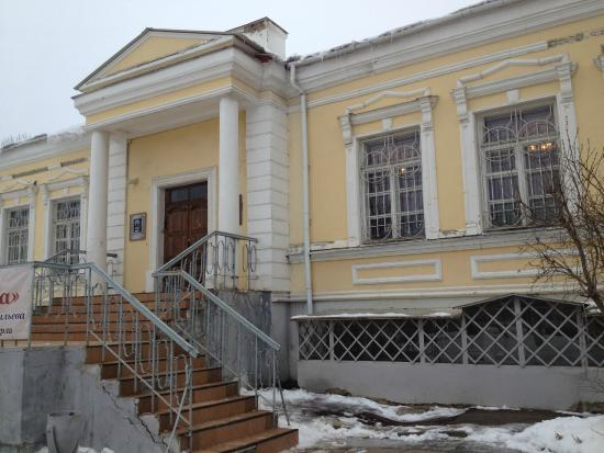 Oryol Integrated State I. Turgenev Literary Museum