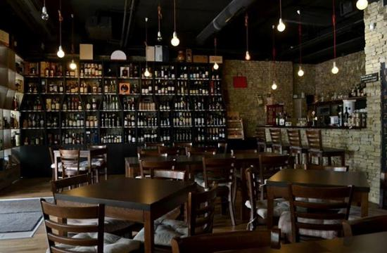 LOGLOG wine bar - bottleshop