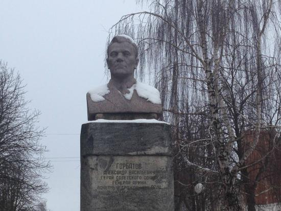 Monument to General A.V. Gorbatov