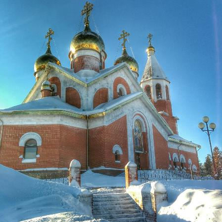 Orthodox Church of the Archangel Michael