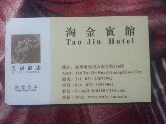 Taojin Hotel: hotel card.