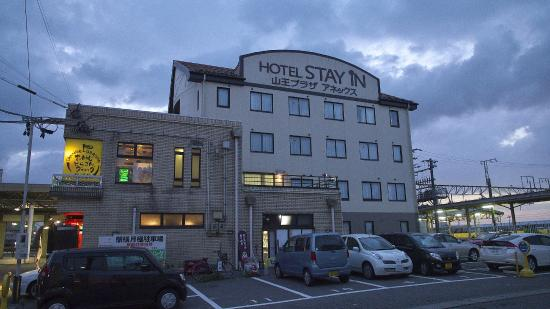 Hotel Stay In Sanno Plaza Premier Annex