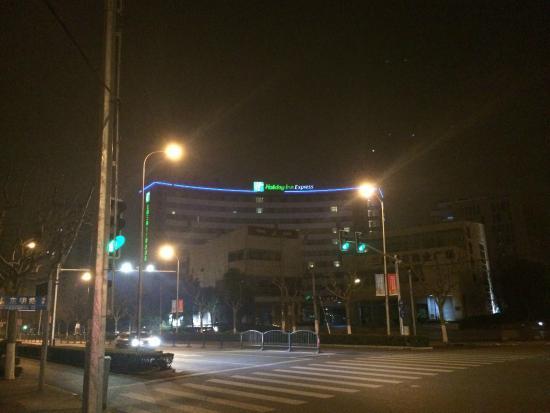 Holiday Inn Express Sanlin Shanghai: Ночь