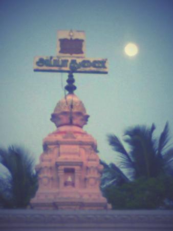 Thollavilai Narayana Swamy Temple
