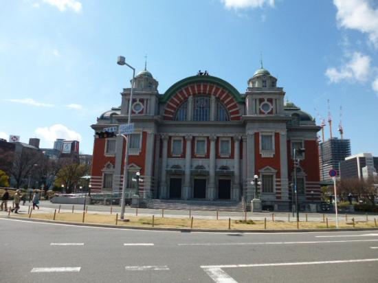 Osaka Prefecture Library: 重厚感のある建物