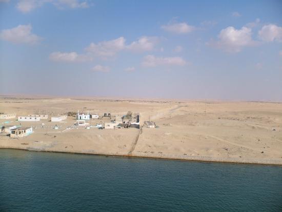 Suez Canal: military site