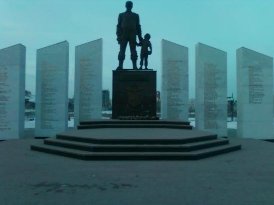 Memorial to Law and Order Soldiers