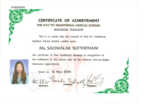 certificate of achievement WAT PO (Thailand) - Picture of