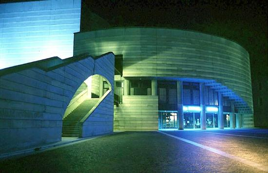 Espace Malraux - Scene Nationale de Chambery et de la Savoie