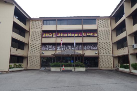 MOE Heritage Centre