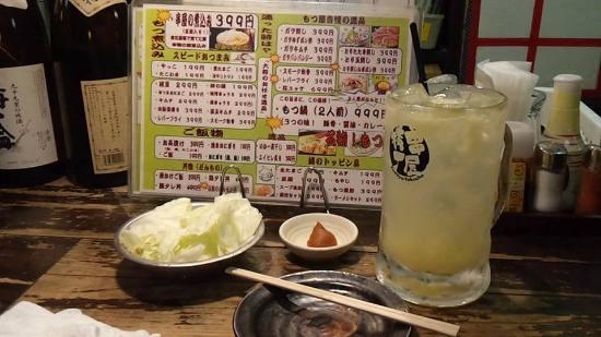 Kushi-Ya Yokocho Honchiba