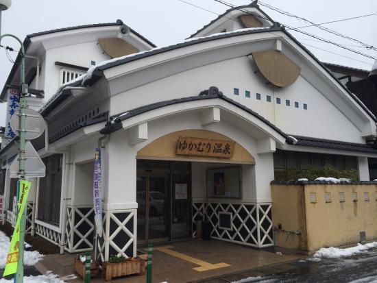 Yukamuri Onsen