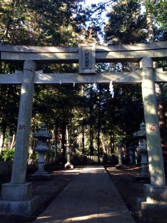 Kitanoten Shrine