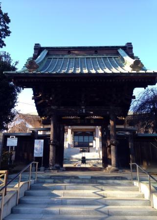 Tamonji Temple