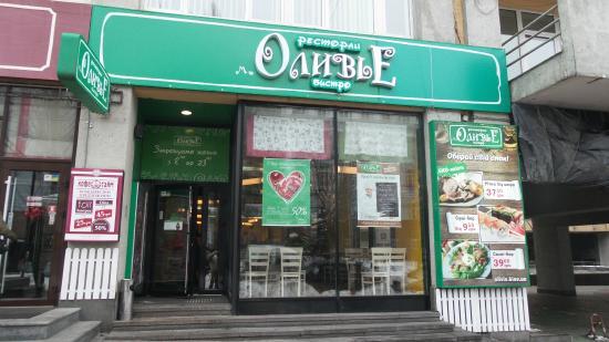 Restaurant - Bistro Olivie