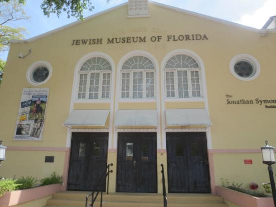 Jewish Museum of Florida - FIU: Jewish Museum Exterior