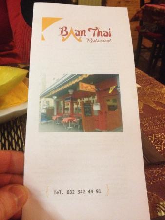 China Restaurant Amitie