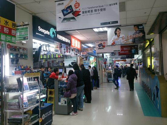 Guanghua Mall: 光華商場