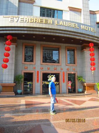 Evergreen Laurel Hotel: INGRESSO HOTEL