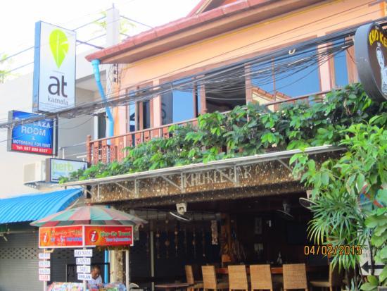 At Kamala Hotel : INGRESSO HOTEL