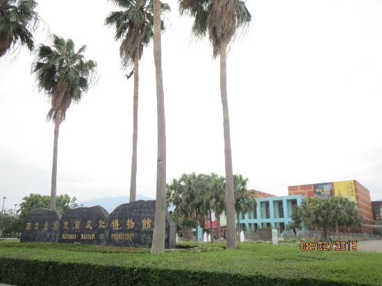 National Museum of Prehistory: 門口